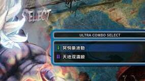 Image for Street Fighter IV Arcade Edition port hinted at by Korea's Rating Board