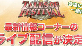 Image for Tales of franchise event to be livestreamed