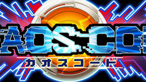Image for Chaos Code headed west via PlayStation Network