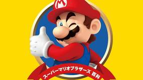 Image for Nintendo releases 30th anniversary Super Mario Bros. encyclopedia, but only in Japan