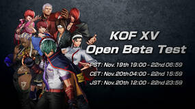 Image for The King of Fighters 15 is getting an open beta on PlayStation systems in November