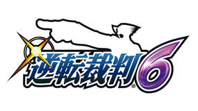 Image for Ace Attorney 6 is in development, and is coming to the west