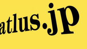 Image for Persona 4 announce teased