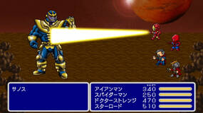 Image for Avengers Infinity War has been reimagined as a classic Japanese RPG for a new promo video