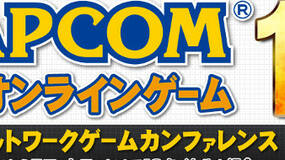 Image for Capcom Online Games announcing 13 new titles in August 1 live-stream