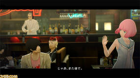 Image for Catherine is being remade for PS4 and Vita - and this time, there's three Catherines
