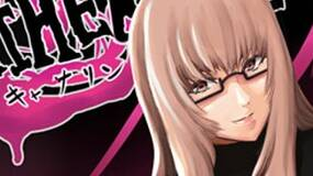 Image for Quick Quotes: Atlus on changing Catherine's cover art for the Western market