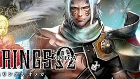 Image for Square Enix holding half-off iOS sale