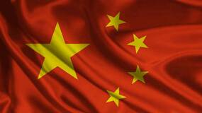 Image for China's mobile gaming market poised to overtake that of the US - report