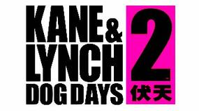 Image for Kane & Lynch 2: Dog Days review round-up