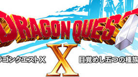 Image for Dragon Quest X sells 420,000 copies in first week