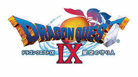 Image for Wada: We're expecting Dragon Quest to ship more than 5 million copies