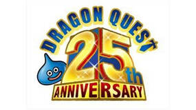 Image for Dragon Quest Collection tops the Japanese charts
