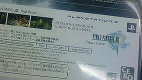 Image for Final Fantasy XIII demos arrive in Japanese retail stores [Update]