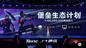 Image for Tencent is bringing Fortnite to China