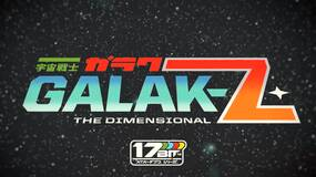 Image for GALAK-Z coming to mobile devices in 2016