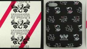 Image for Tuesday Shorts, Overnight Edition: Final Fantasy, Grasshopper iPhone cases, Atlus sale