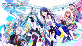 Image for Sega is releasing a new game starring Hatsune Miku