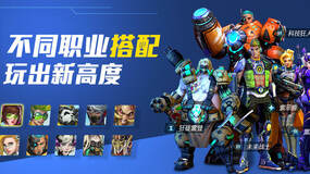 Image for Meet Hero Mission, a blatant Chinese Overwatch knockoff