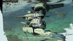 Image for Ikaruga PS4 re-release revealed by German rating board
