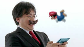 Image for Why Nintendo isn't talking about the NX