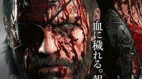 Image for You'll need to free up 25GB to download Metal Gear Solid 5: The Phantom Pain on PS4