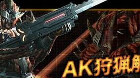 Image for Monster Hunter armor in Lost Planet 2 exclusive to Japan