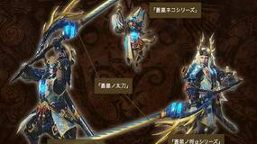 Image for Monster Hunter World: how to get the USJ Azure Star long sword and Palico set even if you're outside of Japan