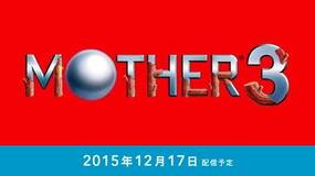 Image for Mother 3 coming to Wii U Virtual Console, only in Japan