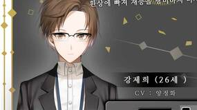 Image for Mystic Messenger shows how important digital bonds are during social distancing