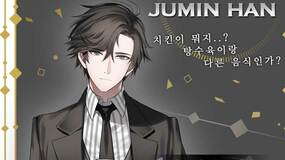 Image for Mystic Messenger: Jumin route tips and walkthroughs (Deep Story mode)