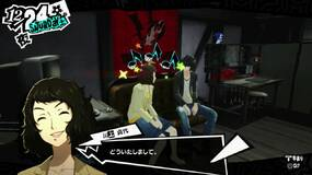 Image for Persona 5 Royal confidant gift guide - which gifts to get to impress