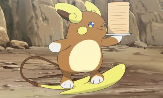 Image for Pokemon Go Alolan Pokemon: how to catch every Alolan Form, including shiny Alolan Pokemon
