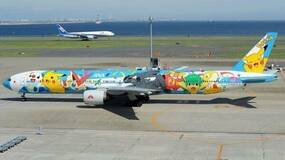 Image for That Pokemon World Cup plane photo was a hoax