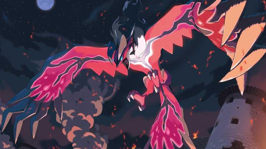 Image for Pokémon 2014 video game Australian national championships announced