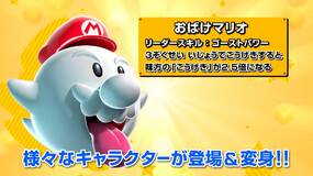 Image for Here's a gameplay video for Puzzle & Dragons: Super Mario Bros. Edition