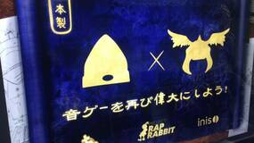 Image for Rumour: Project Rap Rabbit unites Parappa and Gitaroo Man developers