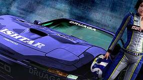 Image for Namco trademarks Ridge Racer Accelerated