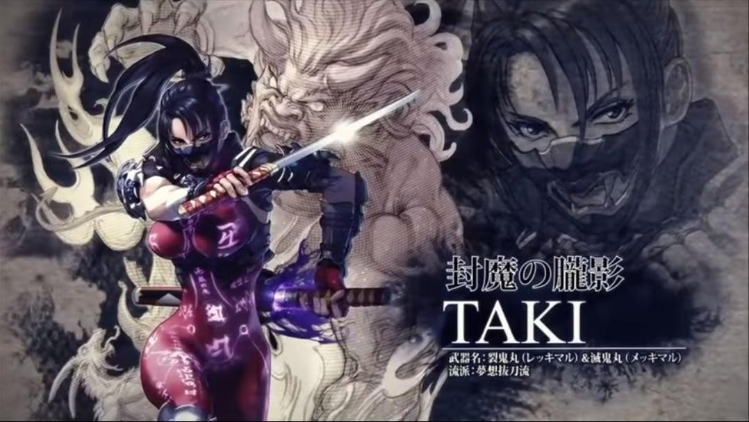 Image for Taki confirmed for Soulcalibur 6
