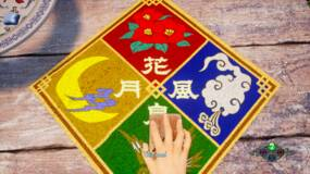 Image for Shenmue 3 - how to make money fast, get loads of yuan quick