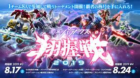 Image for Square Enix cans arcade tournaments after more death threats