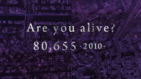Image for Acquire teases PS Vita reveal, looks like The Last Guy follow-up