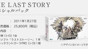 Image for The Last Story gets Wii Bundle and Special Edition