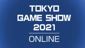 Image for King of Fighters 15, Atlus, Arc System Works and more confirmed for Tokyo Game Show 2021