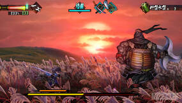 Image for Muramasa for Vita gets fresh batch of screenshots
