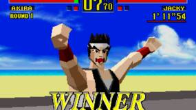 Image for PS Plus June 2021 reportedly includes new version of Virtua Fighter 5