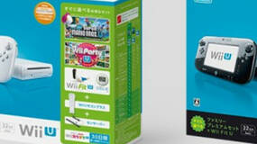 Image for Wii U family console bundles announced for Japan, get pricing & contents here