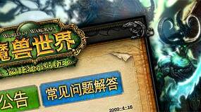 Image for WoW may be taken offline for Chinese transition, says Morhaime