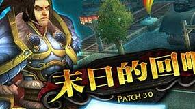 Image for Chinese WoW boss resigns from post