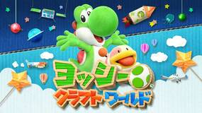 Image for Yoshi's Crafted World review: the best adventure for Mario's Dinosaur pal since the N64